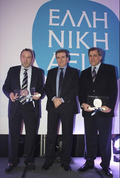 """GREEK VALUE Awards of Northern Greece"" ceremony"