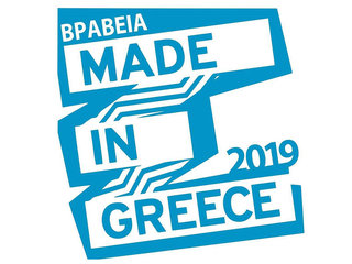 Made in Greece Awards